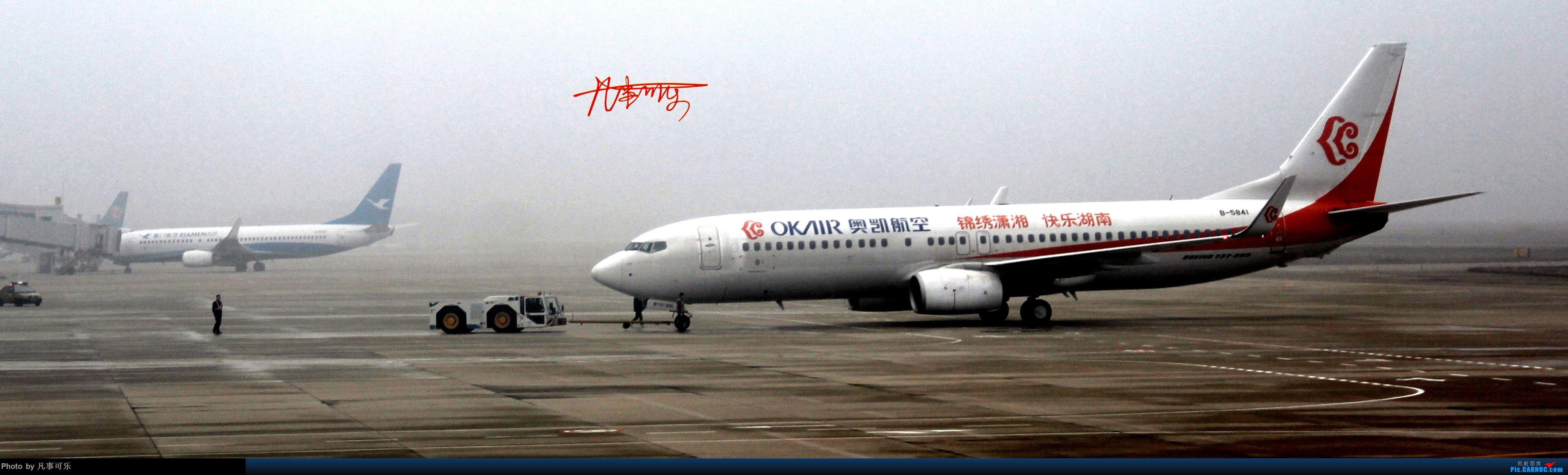 Re:[原创]这几年国内外拍的一些机 BOEING 737-800 B-5841 长沙黄花机场