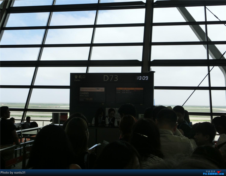 Re:[原创]【Mitchell的飞行时光】四段少见的GA游记,多灾多难的巴厘岛之行(持续更新中)    中国上海浦东国际机场