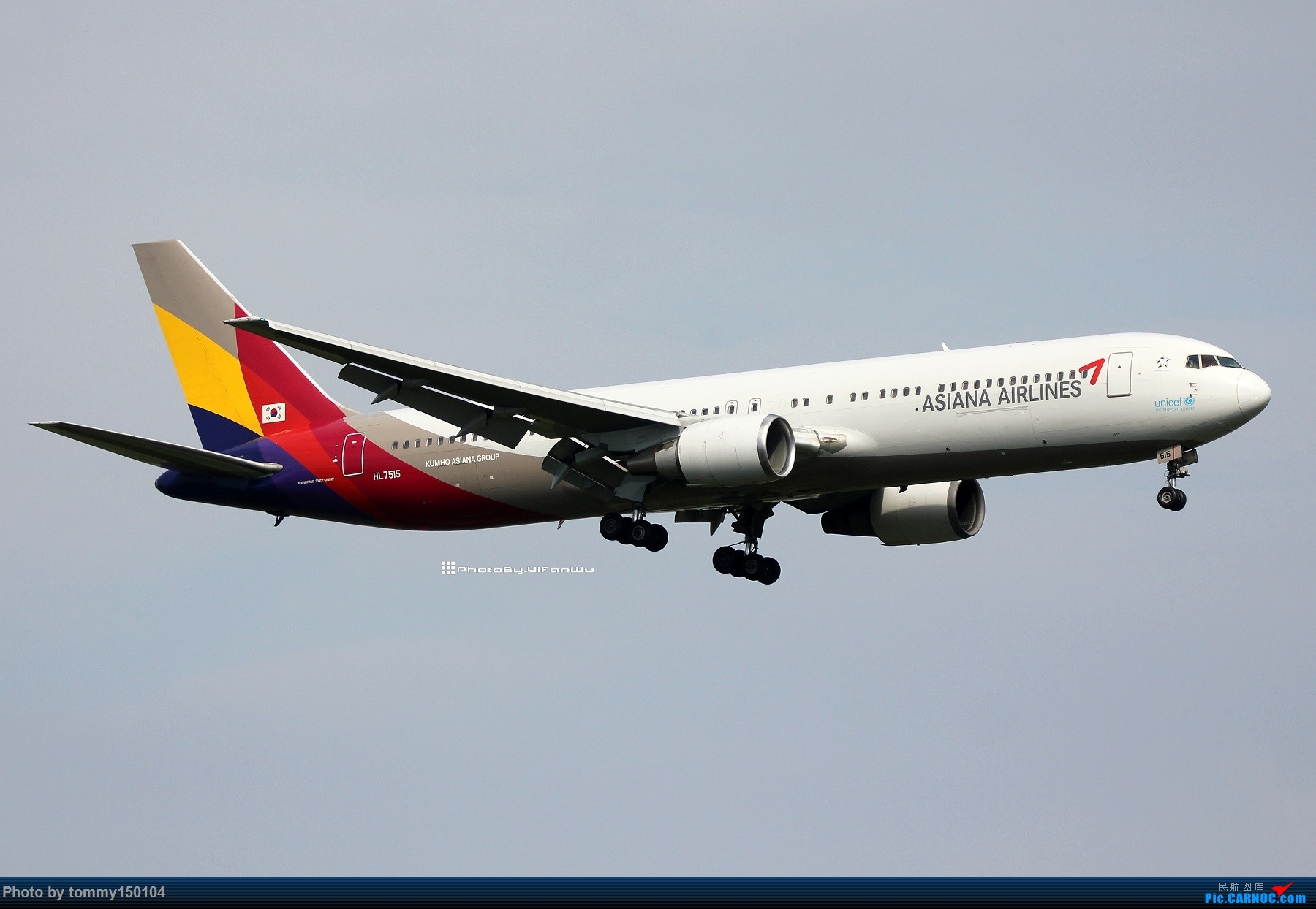 Re:[原创]【TPE】台北桃園降落一組!(找廣州或上海飛友帶路~) BOEING 767-300ER HL7515 中国台北桃园国际机场