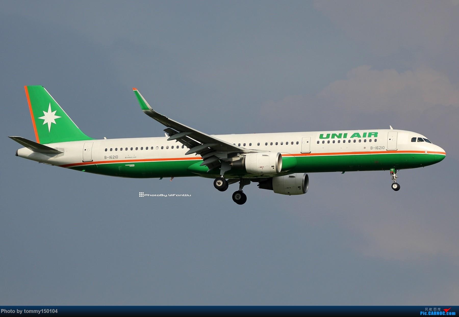 Re:[原创]【TPE】台北桃園降落一組!(找廣州或上海飛友帶路~) AIRBUS A321-200 B-16210 中国台北桃园国际机场