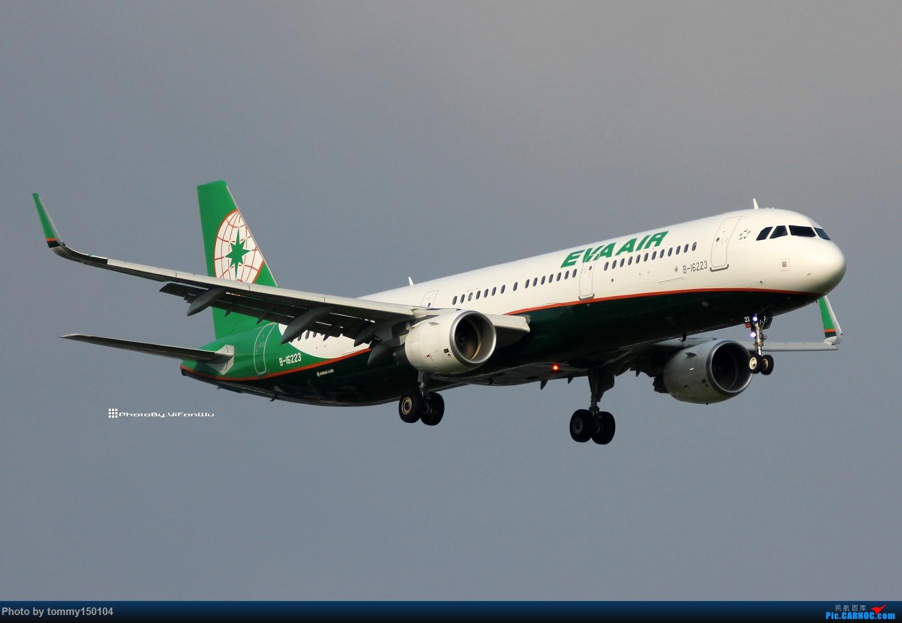 Re:[原创]【TPE】台北桃園降落一組!(找廣州或上海飛友帶路~) AIRBUS A321-200 B-16223 中国台北桃园国际机场