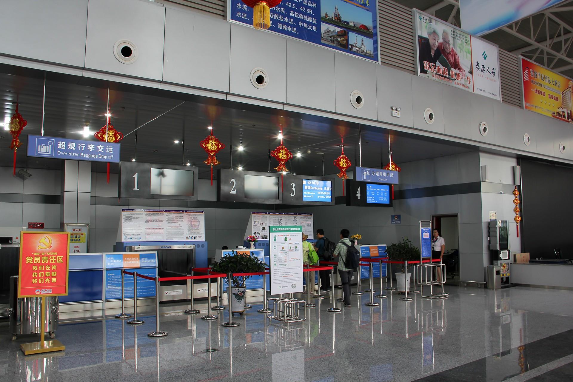 Re:[原创][原创][DLC]。。。绚丽甘肃 + 大美青海。。。    中国张掖甘州机场