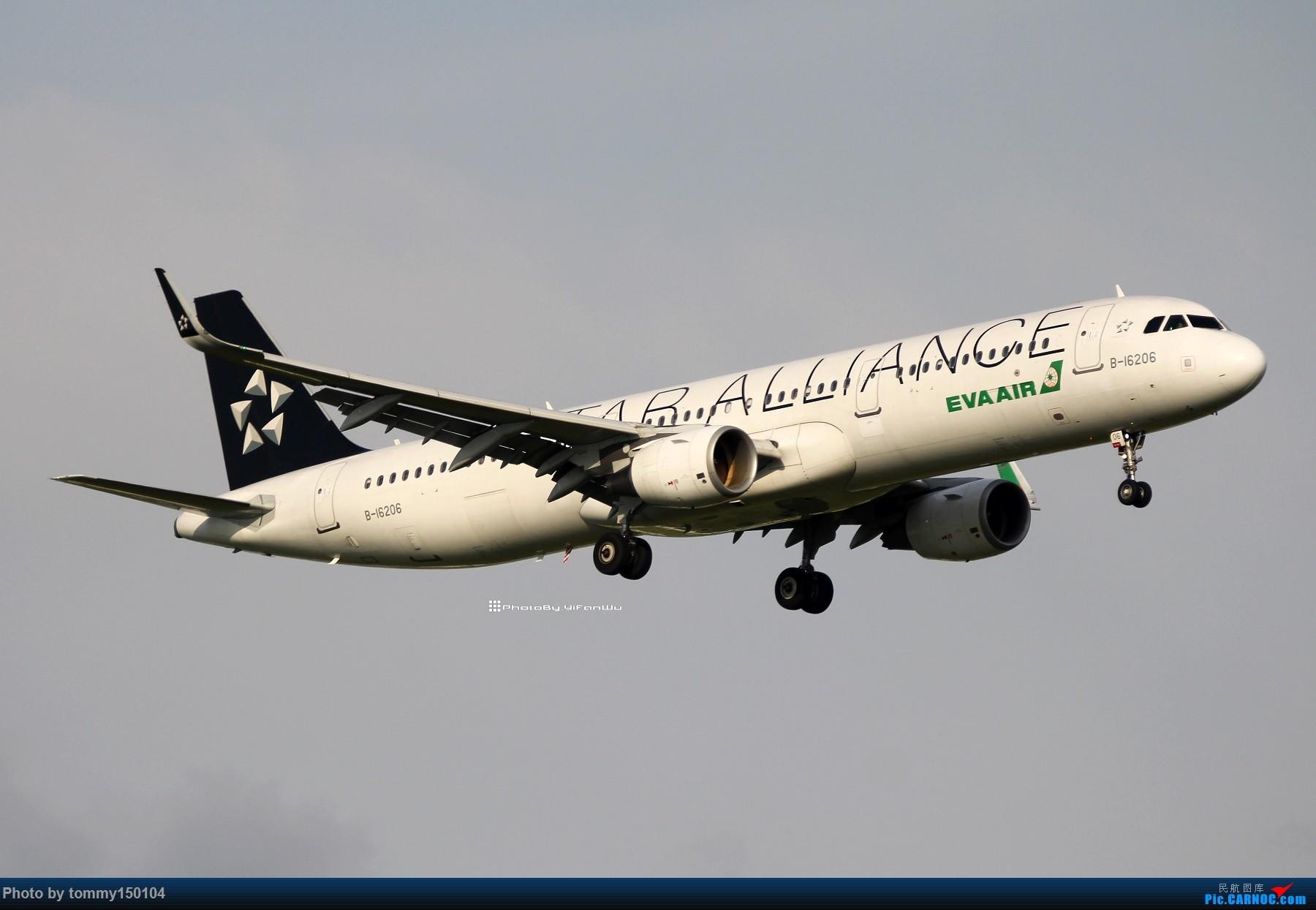 Re:[原创]【TPE】台北桃園降落一組!(找廣州或上海飛友帶路~) AIRBUS A321-200 B-16206 中国台北桃园国际机场