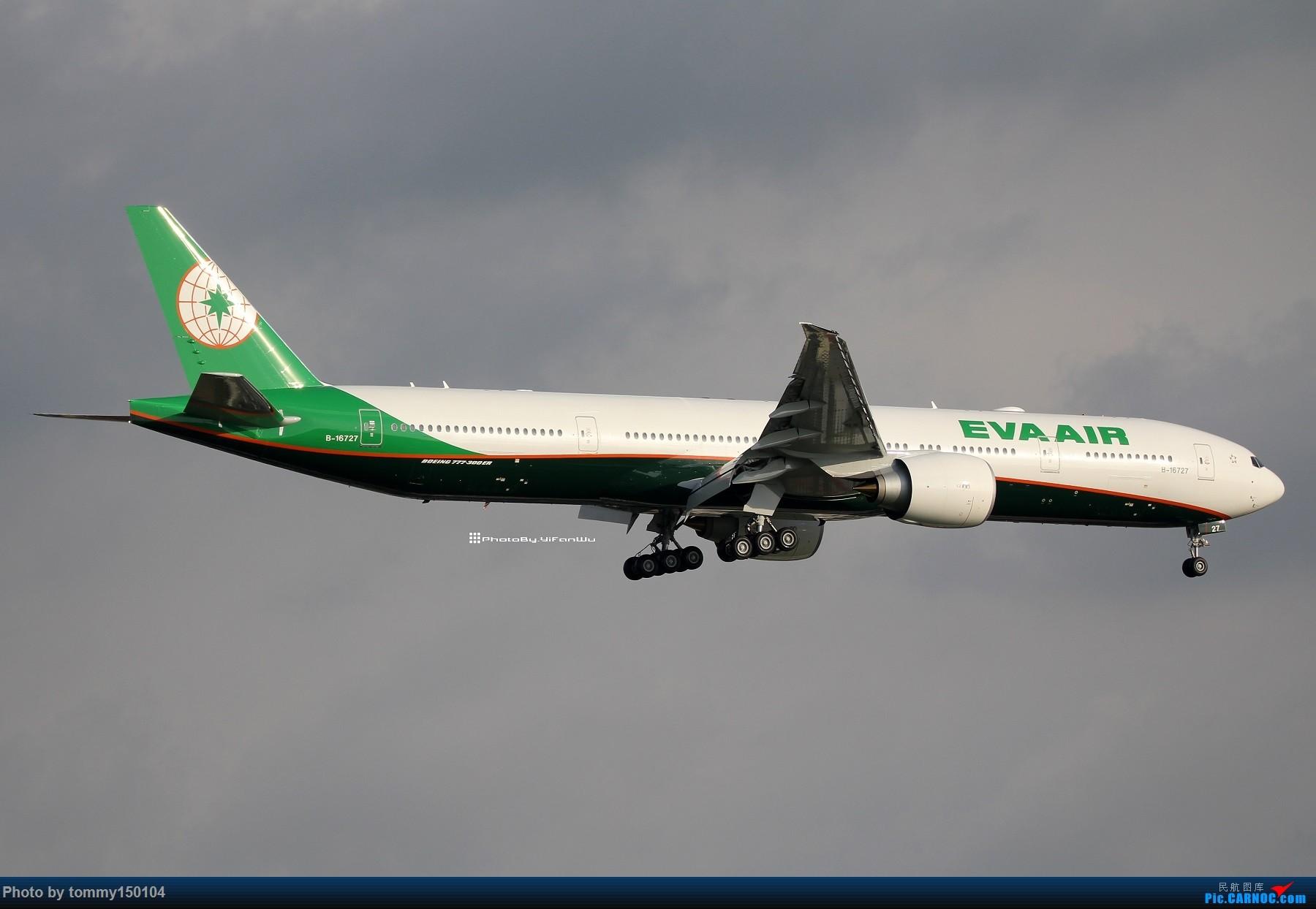 Re:[原创]【TPE】台北桃園降落一組!(找廣州或上海飛友帶路~) BOEING 777-300ER B-16727 中国台北桃园国际机场
