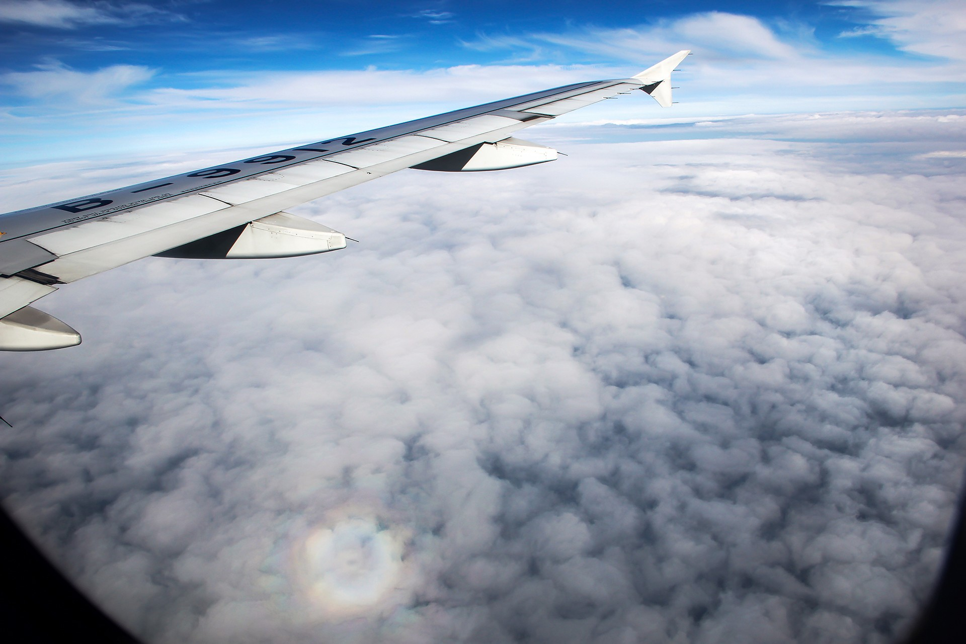 Re:[原创][原创][DLC]。。。绚丽甘肃 + 大美青海。。。 AIRBUS A320-200 B-9912
