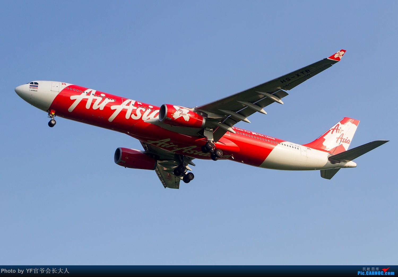 Re:[原创]【ZYTX】最近又来了不少好货(新加坡货航,美联航319,七月份新来的红土航空,还有几个今年还没拍到的。) AIRBUS A330-300 HS-XTB 中国沈阳桃仙国际机场