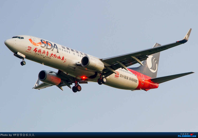 Re:[原创]【ZYTX】最近又来了不少好货(新加坡货航,美联航319,七月份新来的红土航空,还有几个今年还没拍到的。) BOEING 737-800 B-5785 中国沈阳桃仙国际机场