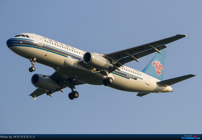 Re:[原创]【ZYTX】最近又来了不少好货(新加坡货航,美联航319,七月份新来的红土航空,还有几个今年还没拍到的。) AIRBUS A320-200 B-9917 中国沈阳桃仙国际机场
