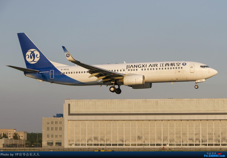 Re:[原创]【ZYTX】最近又来了不少好货(新加坡货航,美联航319,七月份新来的红土航空,还有几个今年还没拍到的。) BOEING 737-800 B-5512 中国沈阳桃仙国际机场