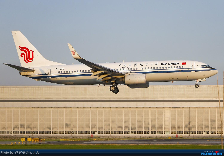 Re:[原创]【ZYTX】最近又来了不少好货(新加坡货航,美联航319,七月份新来的红土航空,还有几个今年还没拍到的。) BOEING 737-800 B-1975 中国沈阳桃仙国际机场