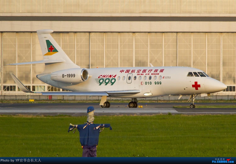 Re:[原创]【ZYTX】最近又来了不少好货(新加坡货航,美联航319,七月份新来的红土航空,还有几个今年还没拍到的。) DASSAULT FALCON 2000 B-1999 中国沈阳桃仙国际机场