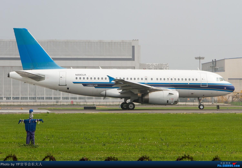 Re:[原创]【ZYTX】最近又来了不少好货(新加坡货航,美联航319,七月份新来的红土航空,还有几个今年还没拍到的。) AIRBUS A319 N890UA 中国沈阳桃仙国际机场
