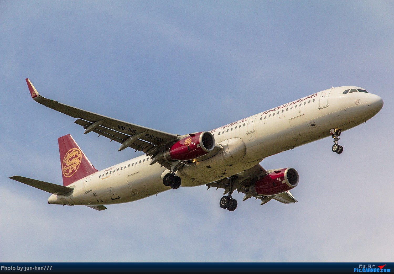 心会跟爱一起飞 AIRBUS A321-200 B-8407