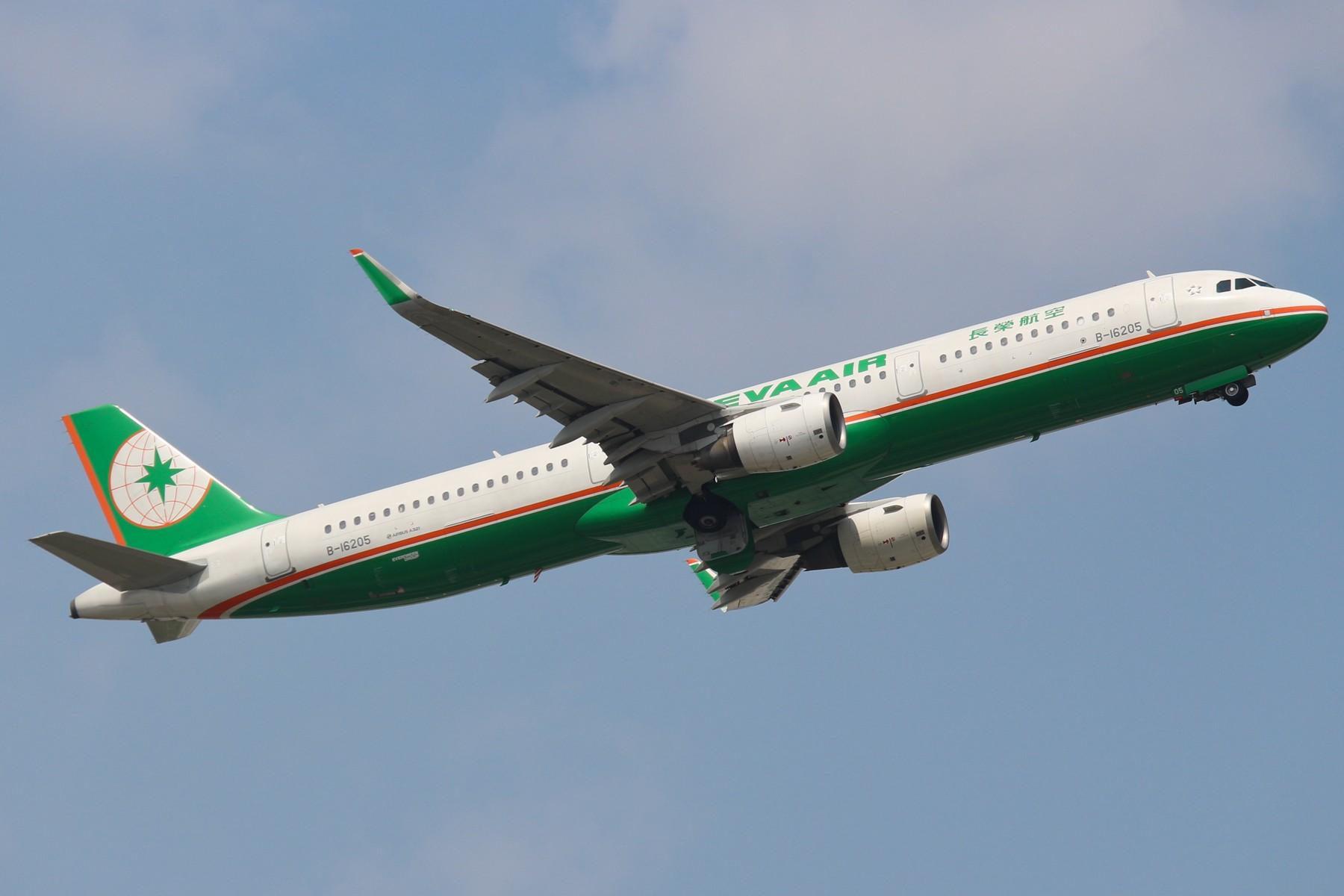 [原创]【TSN飞友会】1800*1200 近期TSN集锦 不看绝对后悔 AIRBUS A321-200 B-16205 中国天津滨海国际机场