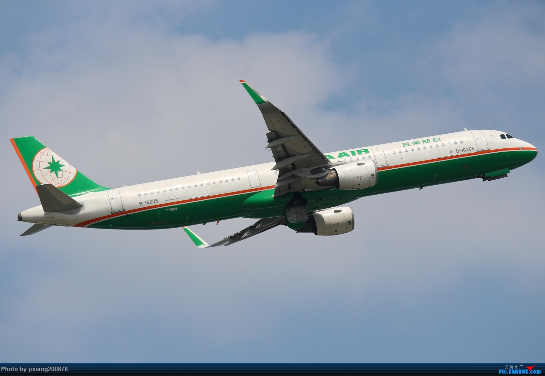 Re:[原创]【TSN飞友会】1800*1200 近期TSN集锦 不看绝对后悔 AIRBUS A321-200 B-16205 中国天津滨海国际机场