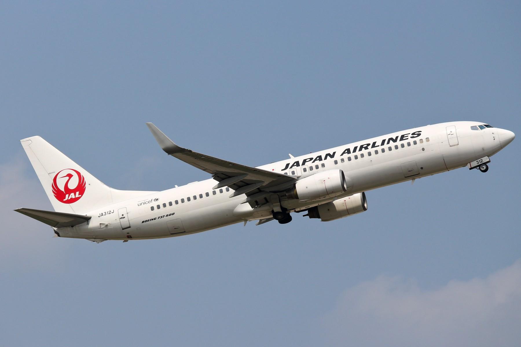 Re:[原创]【TSN飞友会】1800*1200 近期TSN集锦 不看绝对后悔 BOEING 737-800  中国天津滨海国际机场