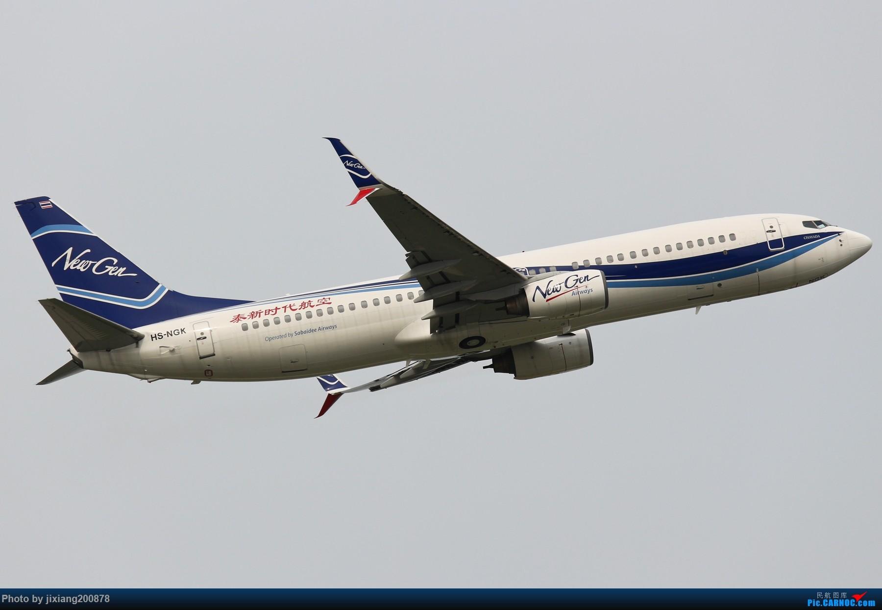 Re:[原创]【TSN飞友会】1800*1200 近期TSN集锦 不看绝对后悔 737  中国天津滨海国际机场