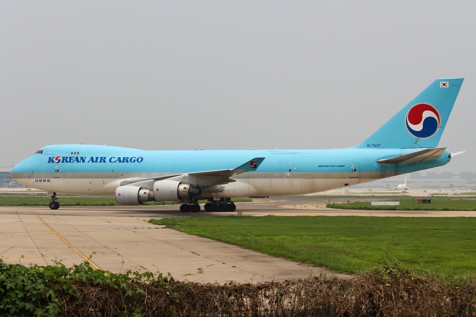 Re:[原创]【TSN飞友会】1800*1200 近期TSN集锦 不看绝对后悔 BOEING 747-400F  中国天津滨海国际机场