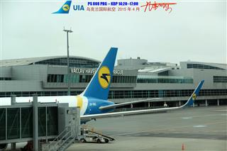 Re:【可乐飞旅2】乌克兰国际航空763 布拉格--基辅