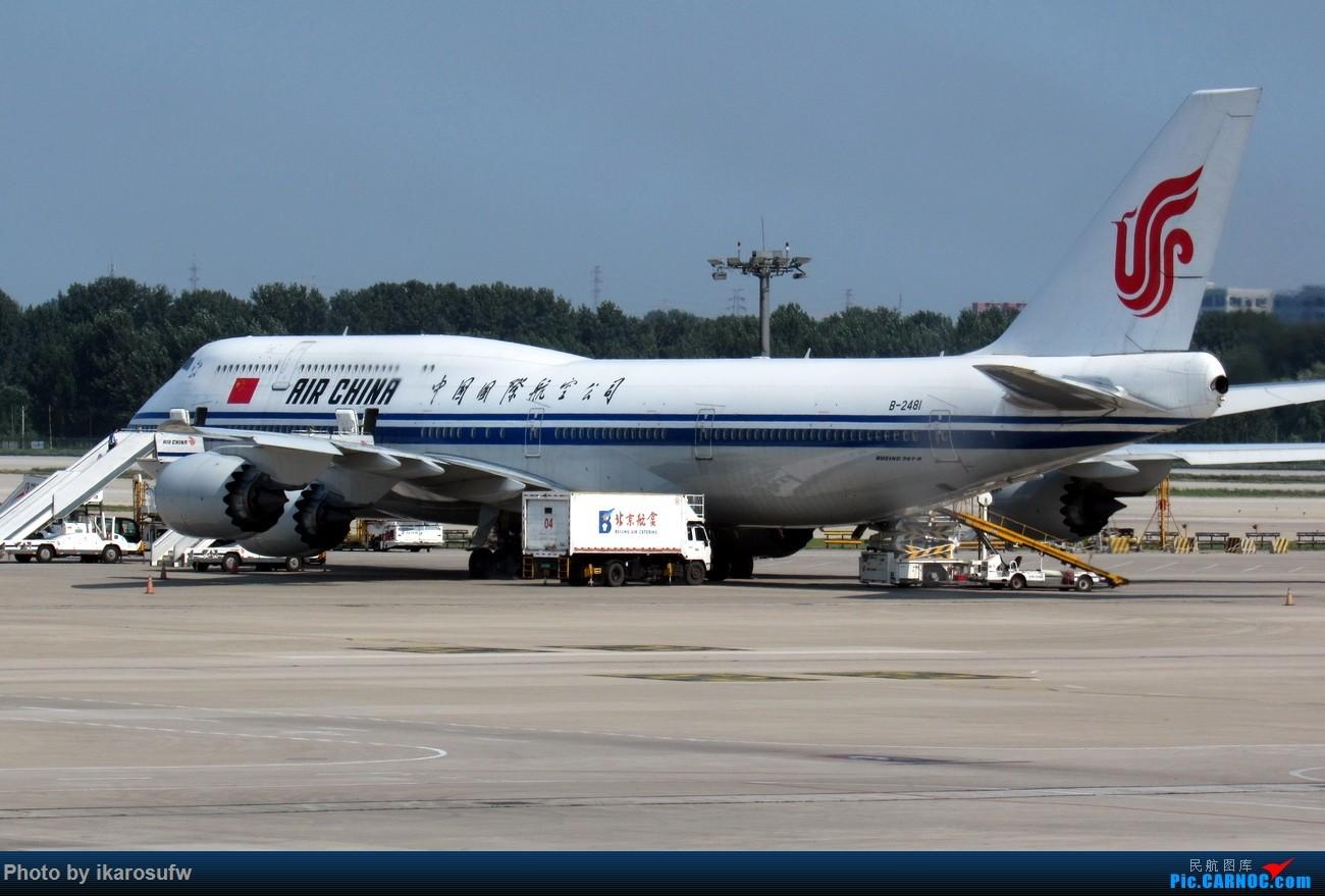 销机票回京记 新加坡 新加坡往返全记录 新加坡航空SQ802 807 A380