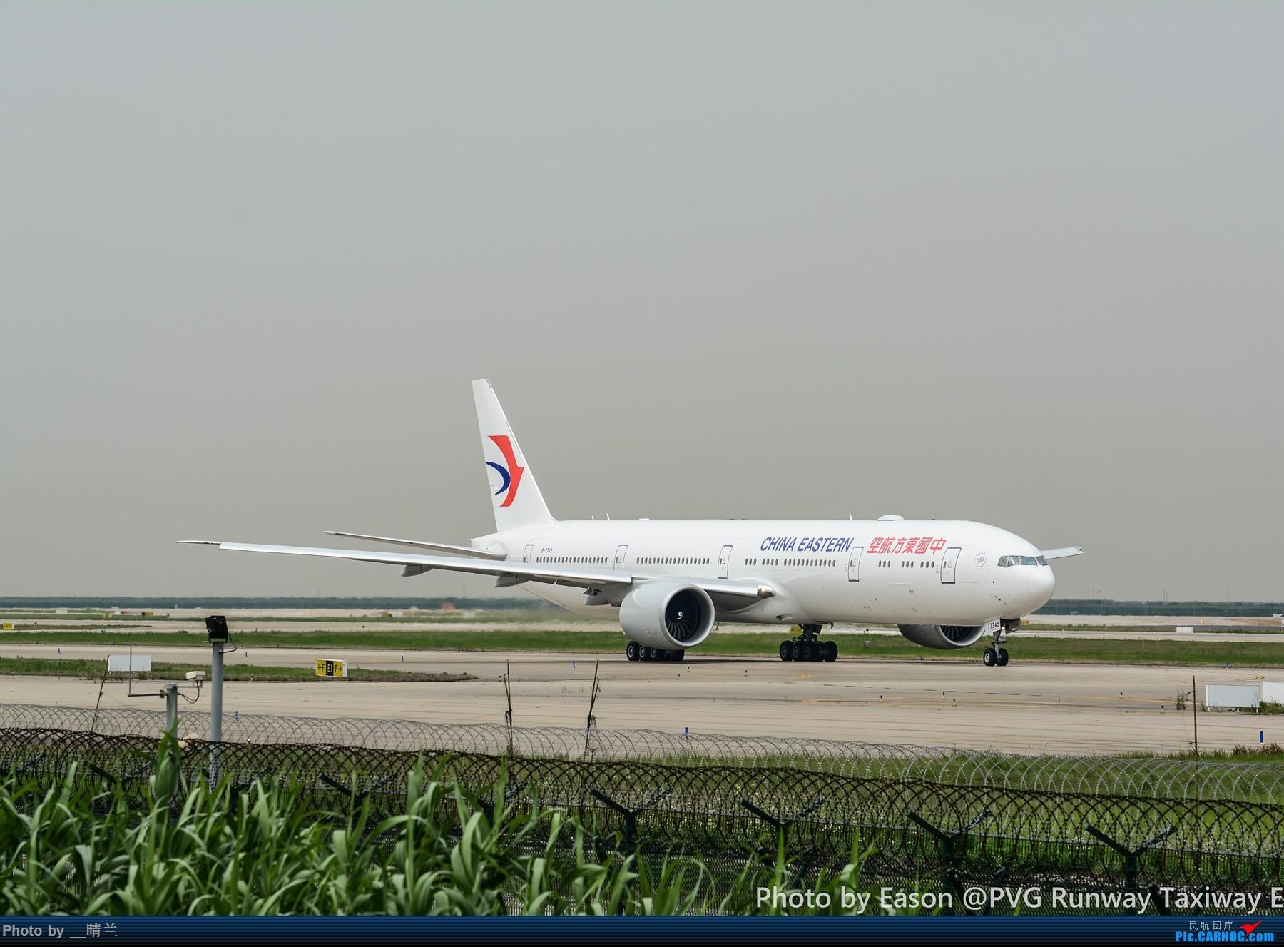浦东机场 官网_中国国际航空在浦东机场几号航站楼登机-国航的航班在浦东国际 ...