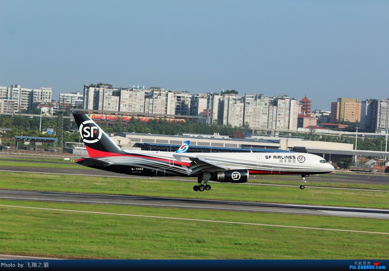Re:[原创]CKG拍机(今天搞大着了) BOEING 757-200F B-7082 重庆江北国际机场
