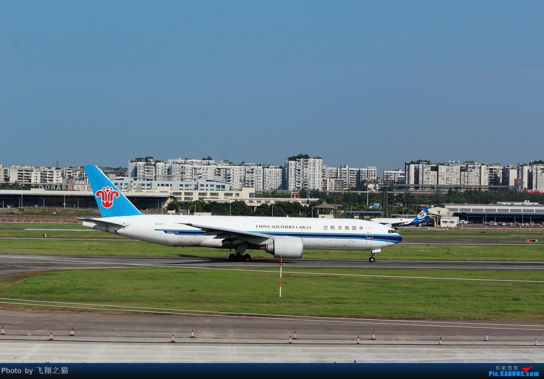 Re:[原创]CKG拍机(今天搞大着了) BOEING 777-200F B-2071 重庆江北国际机场