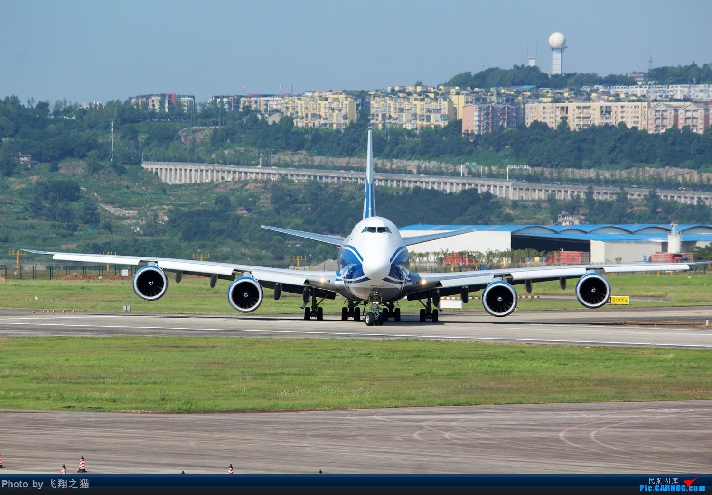 Re:[原创]CKG拍机(今天搞大着了) BOEING 747-8IF YQ-BLQ 重庆江北国际机场
