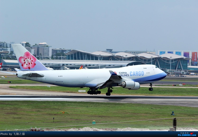 Re:[原创]CKG拍机(今天搞大着了) BOEING 747-400F B-18710 重庆江北国际机场
