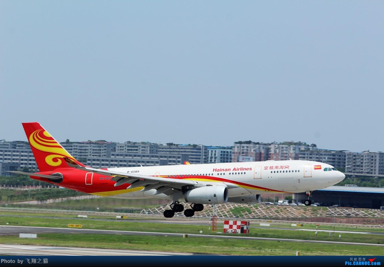 Re:[原创]CKG拍机(今天搞大着了) AIRBUS A330-200 B-6089 重庆江北国际机场
