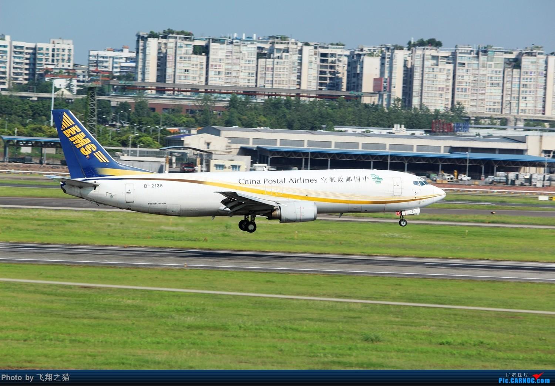 Re:[原创]CKG拍机(今天搞大着了) BOEING 737-400 B-2135 重庆江北国际机场