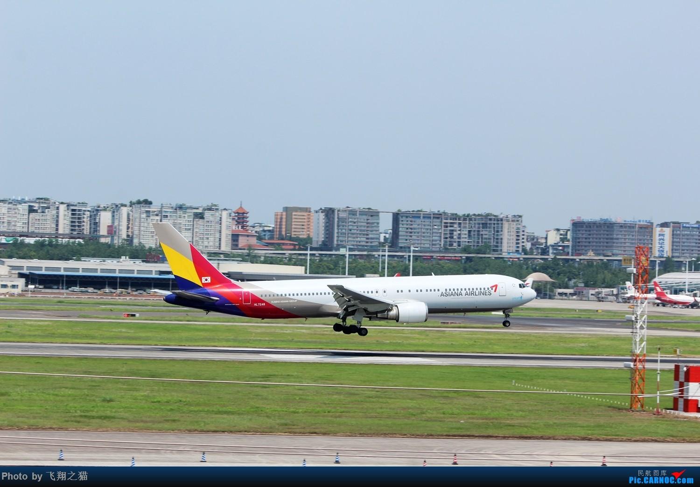 Re:[原创]CKG拍机(今天搞大着了) BOEING 767-300ER HL-7248 重庆江北国际机场