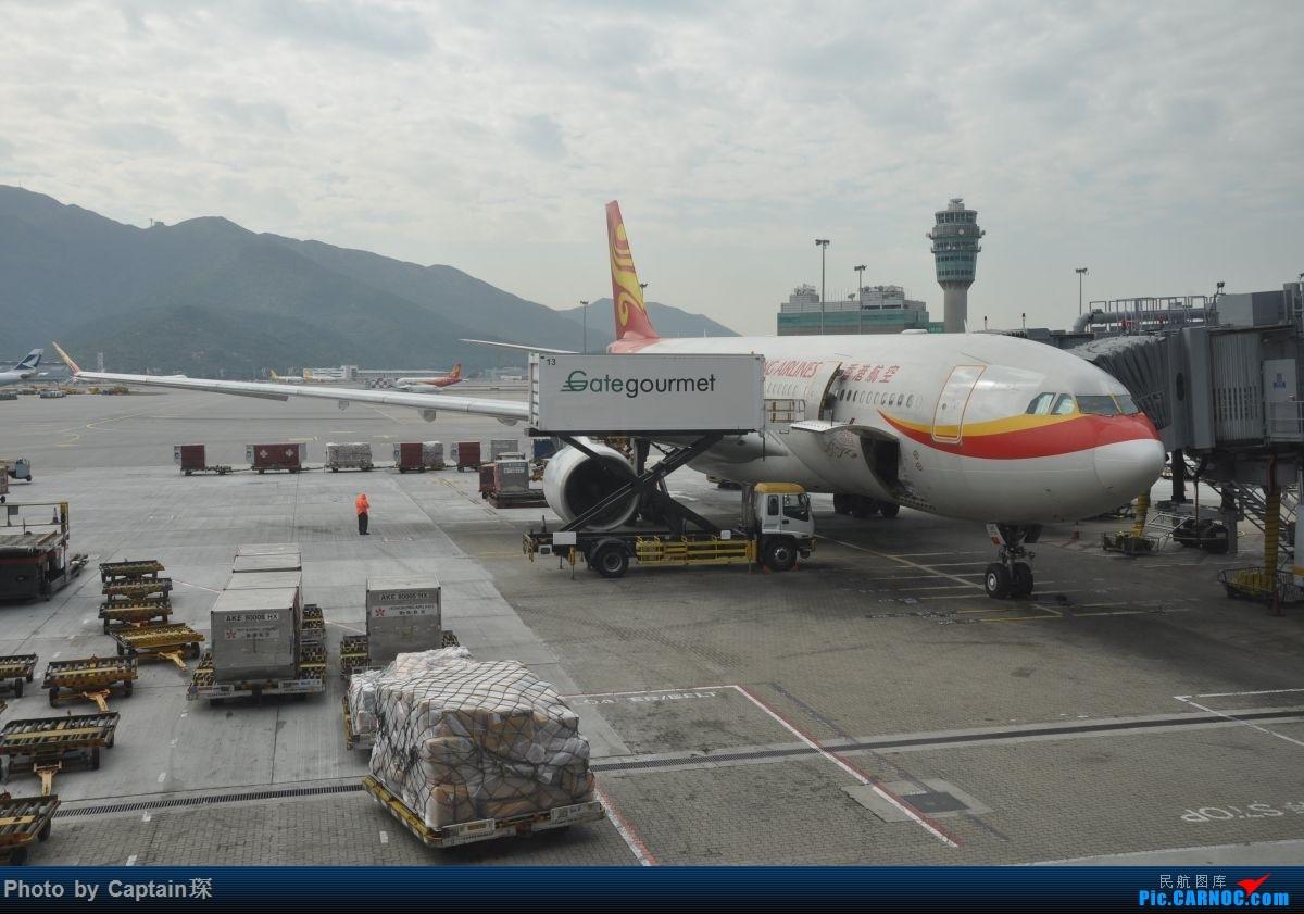 Re:[原创]重度拖延症之香港转机贴 AIRBUS A330-200 B-LNC 中国香港国际机场