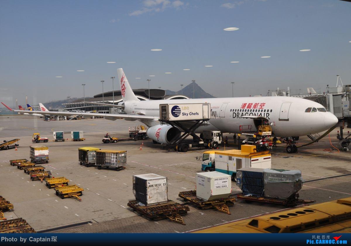 Re:[原创]重度拖延症之香港转机贴 AIRBUS A330-300 B-HLB 中国香港国际机场