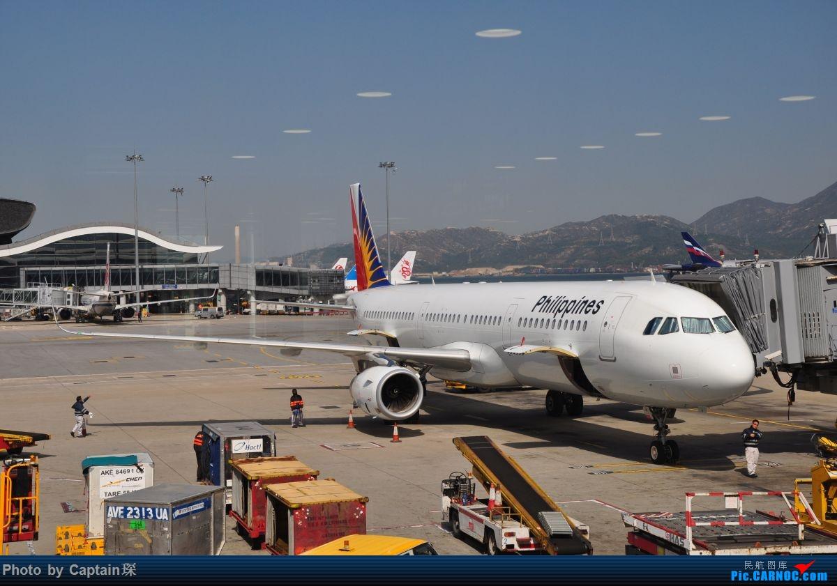 Re:[原创]重度拖延症之香港转机贴 AIRBUS A321-200  中国香港国际机场