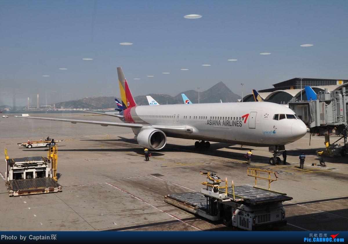 Re:[原创]重度拖延症之香港转机贴 BOEING 767-300ER  中国香港国际机场