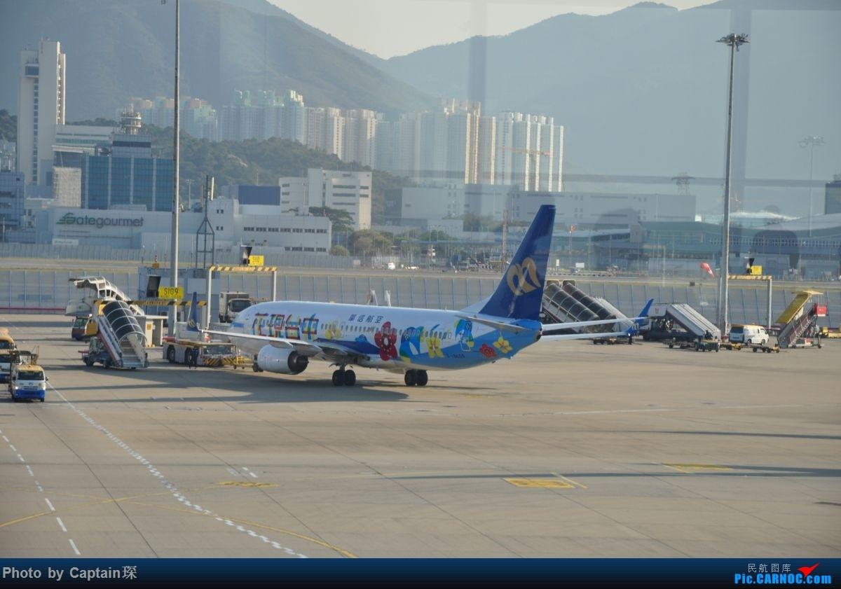 Re:[原创]重度拖延症之香港转机贴 BOEING 737-800 B-18659 中国香港国际机场