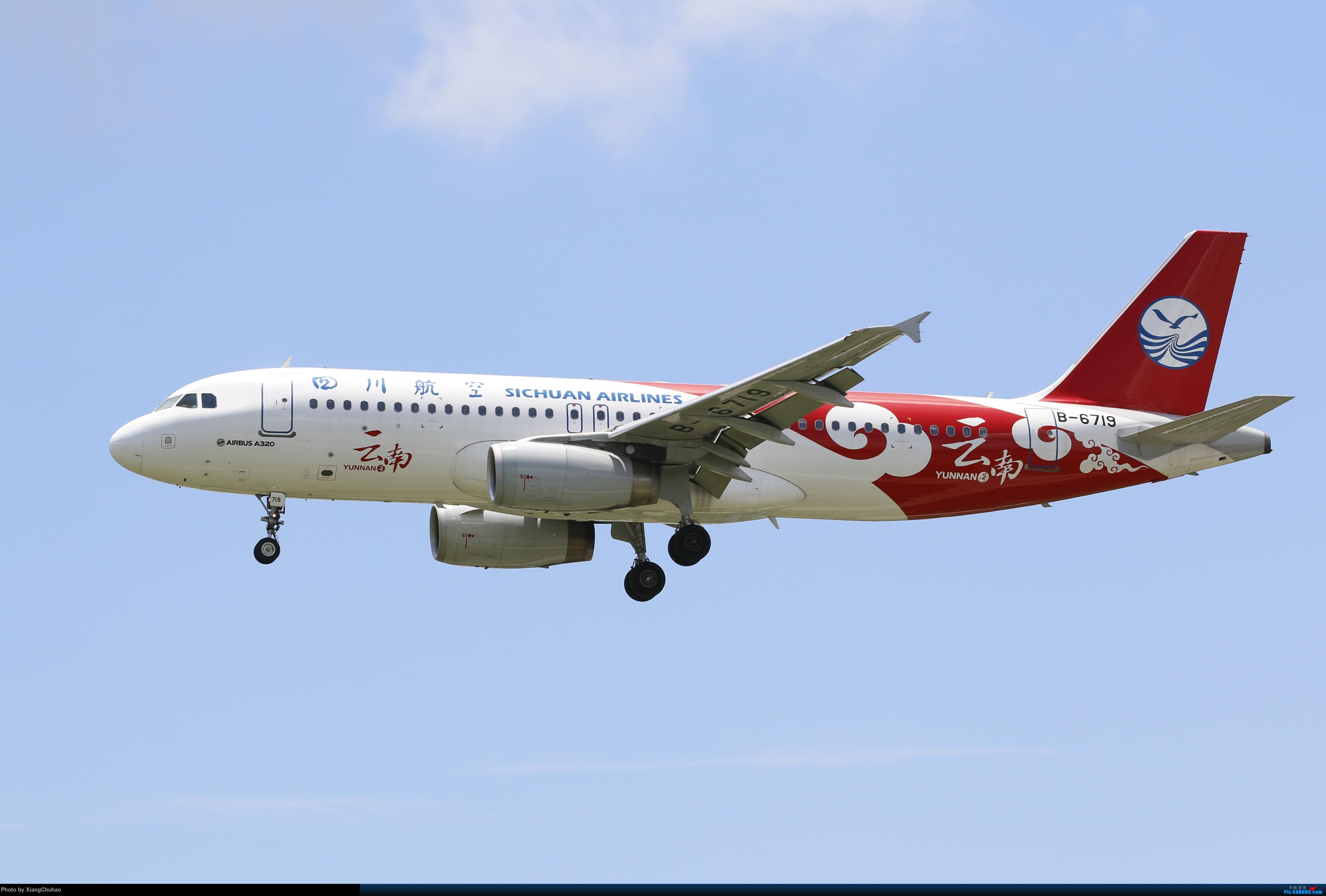 [原创]川航云南号 AIRBUS A320-200 B-6719 中国温州龙湾国际机场