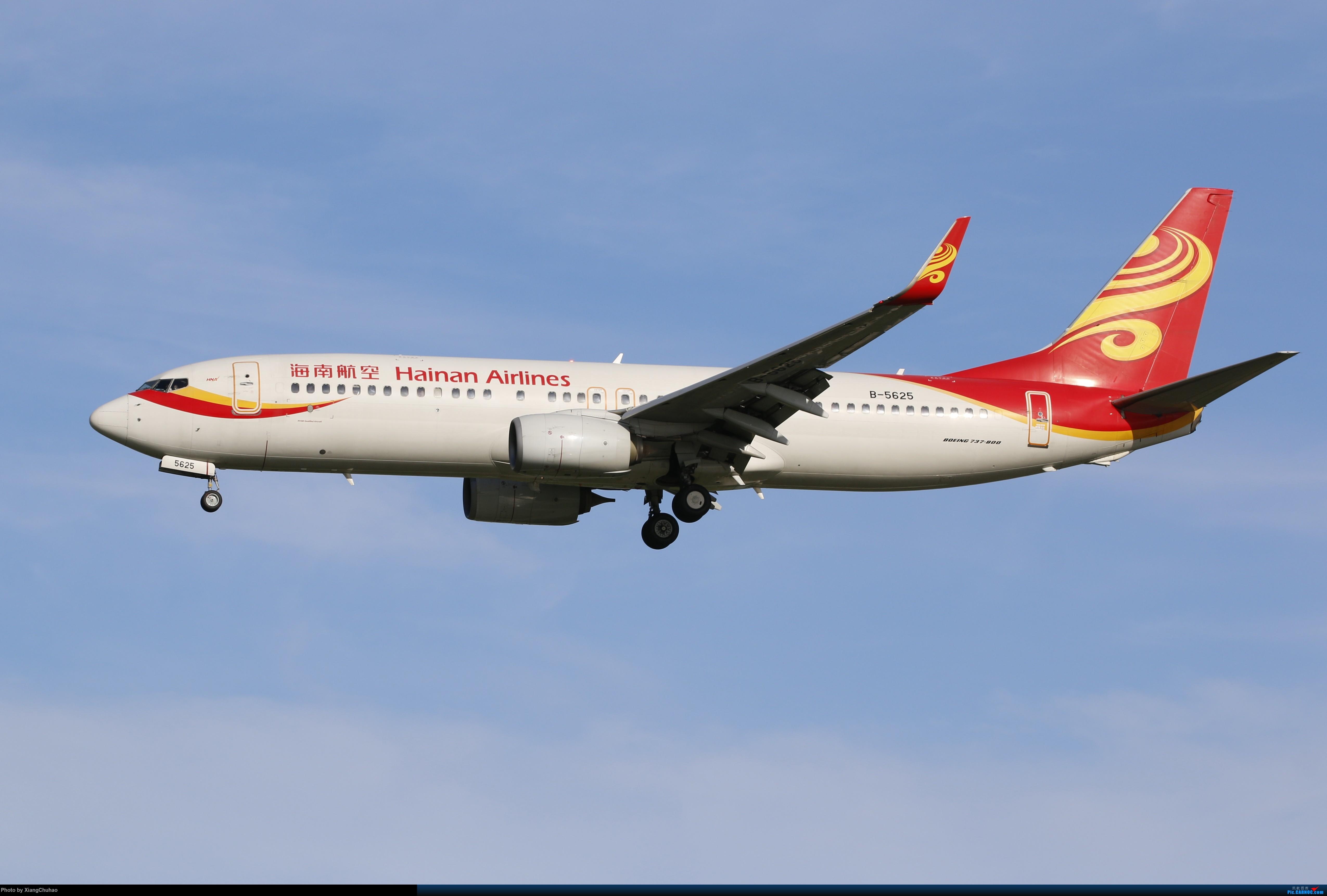 温州龙湾国际机场 BOEING 737-800 B-5625 中国温州龙湾国际机场