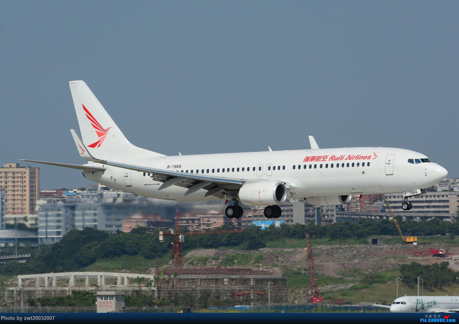 Re:{carnoc重庆飞友会}好久没冒泡了 来一组 BOEING 737-800 B-7866 中国重庆江北国际机场