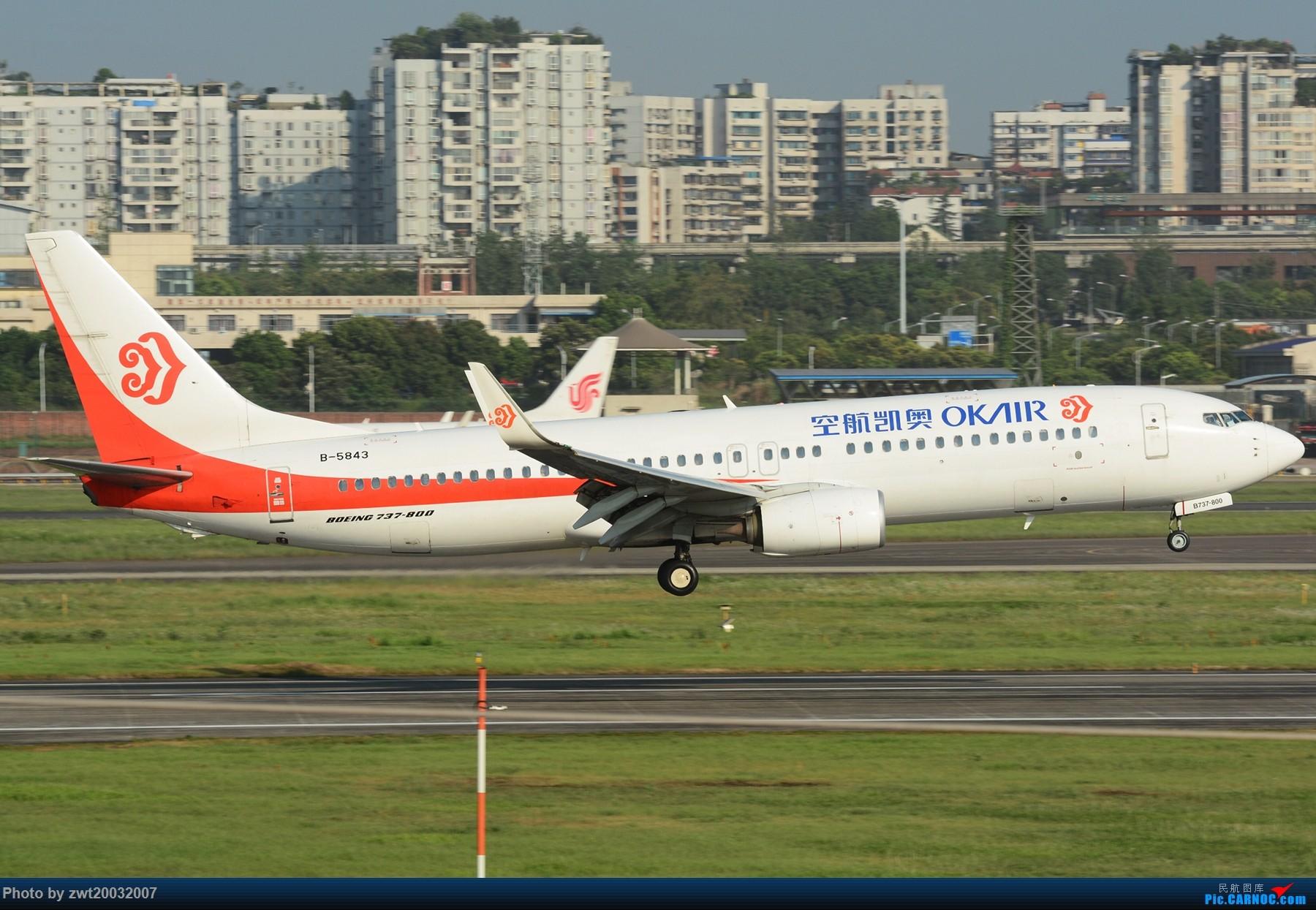 Re:{carnoc重庆飞友会}好久没冒泡了 来一组 BOEING 737-800 B-5843 中国重庆江北国际机场