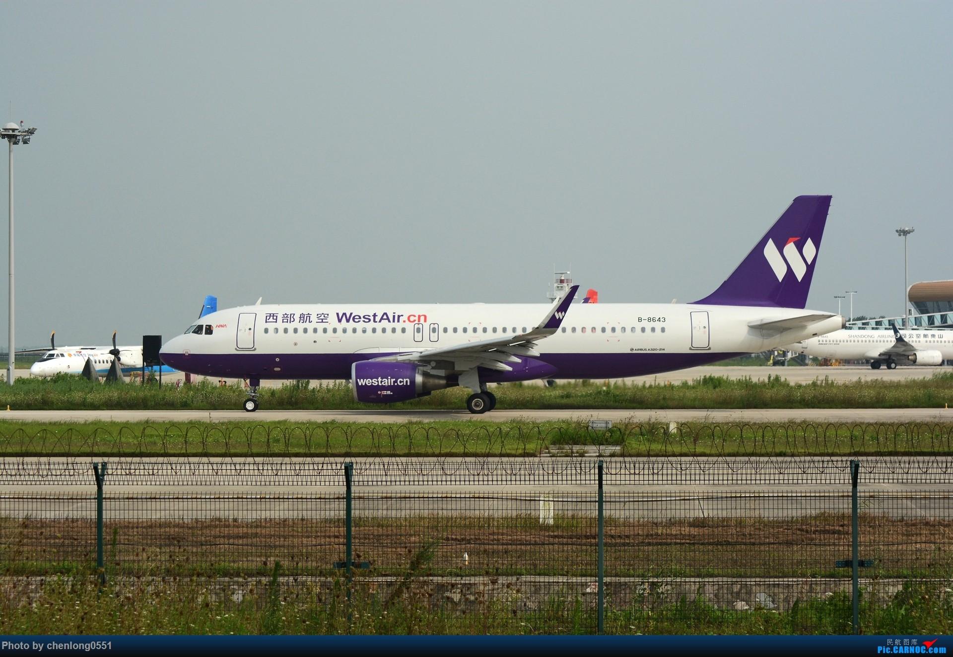 [原创]【合肥飞友会】不经意的一次拍机解决了不少有无 AIRBUS A320-200 B-8643 中国合肥新桥国际机场