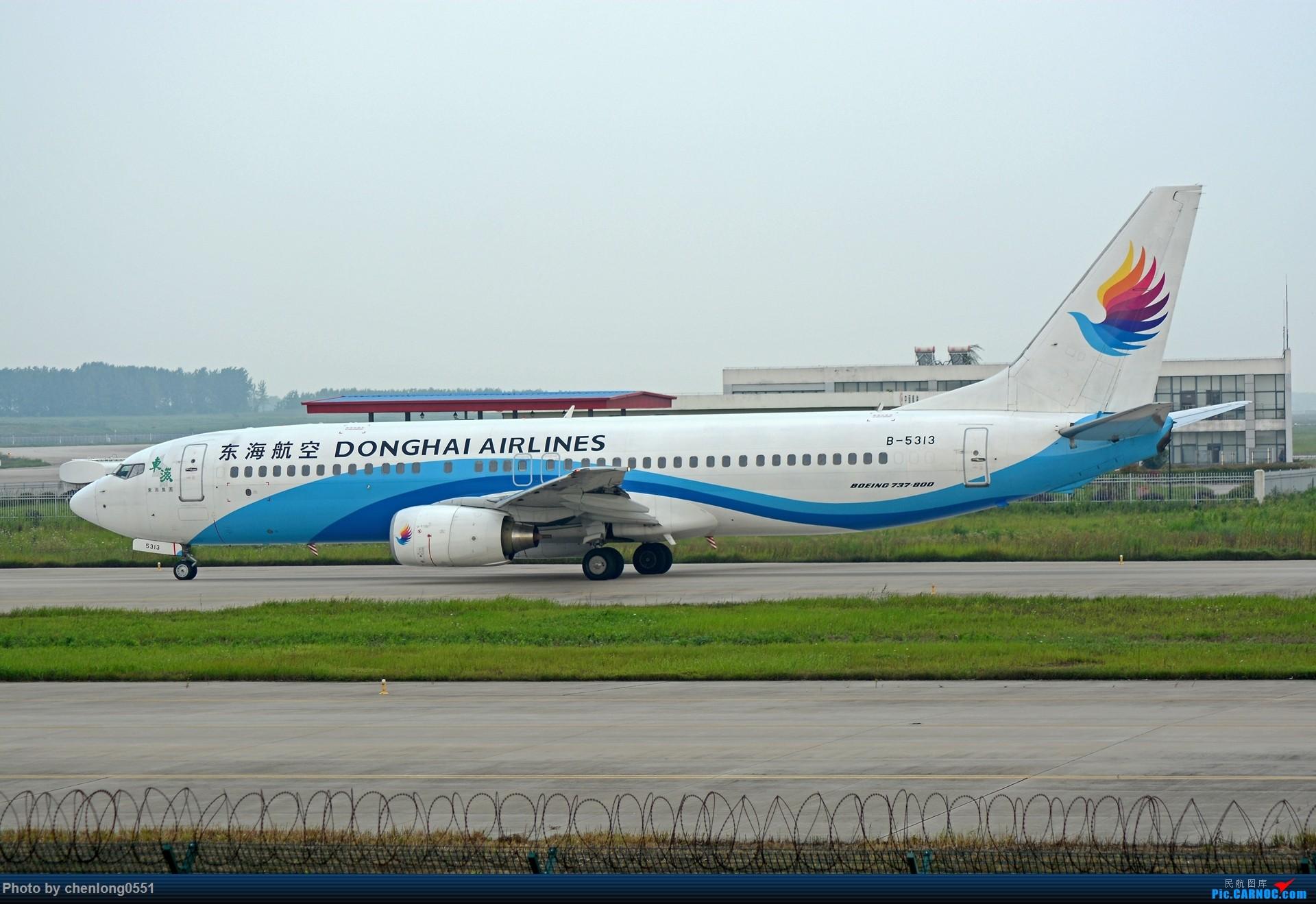 Re:[原创]【合肥飞友会】不经意的一次拍机解决了不少有无 BOEING 737-800 B-5313 中国合肥新桥国际机场