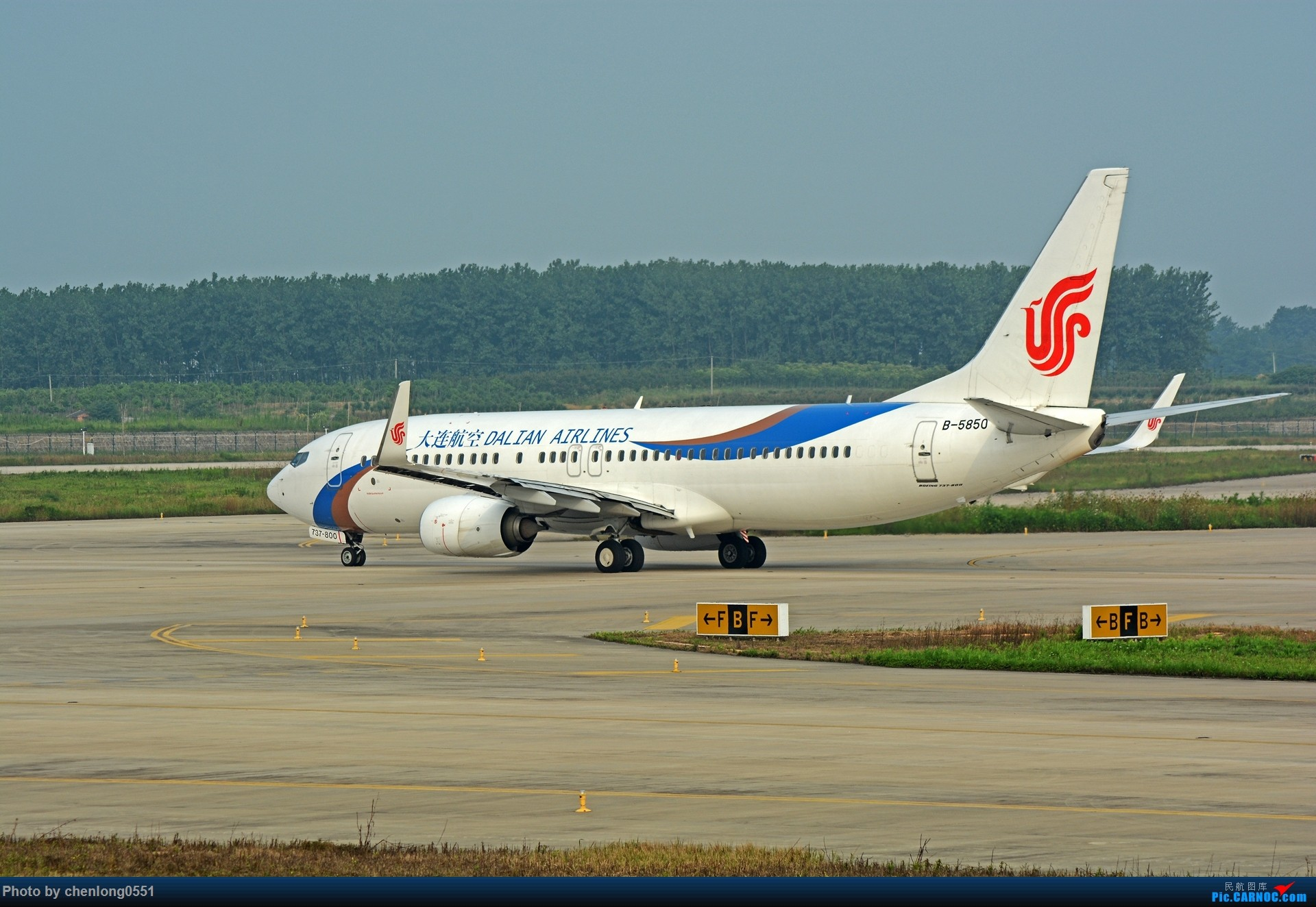 Re:【合肥飞友会】不经意的一次拍机解决了不少有无 BOEING 737-800 B-5850 中国合肥新桥国际机场
