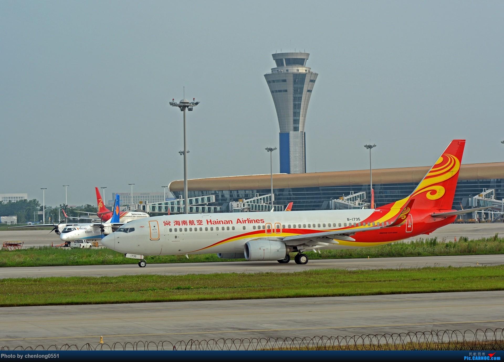 Re:[原创]【合肥飞友会】不经意的一次拍机解决了不少有无 BOEING 737-800 B-1735 中国合肥新桥国际机场