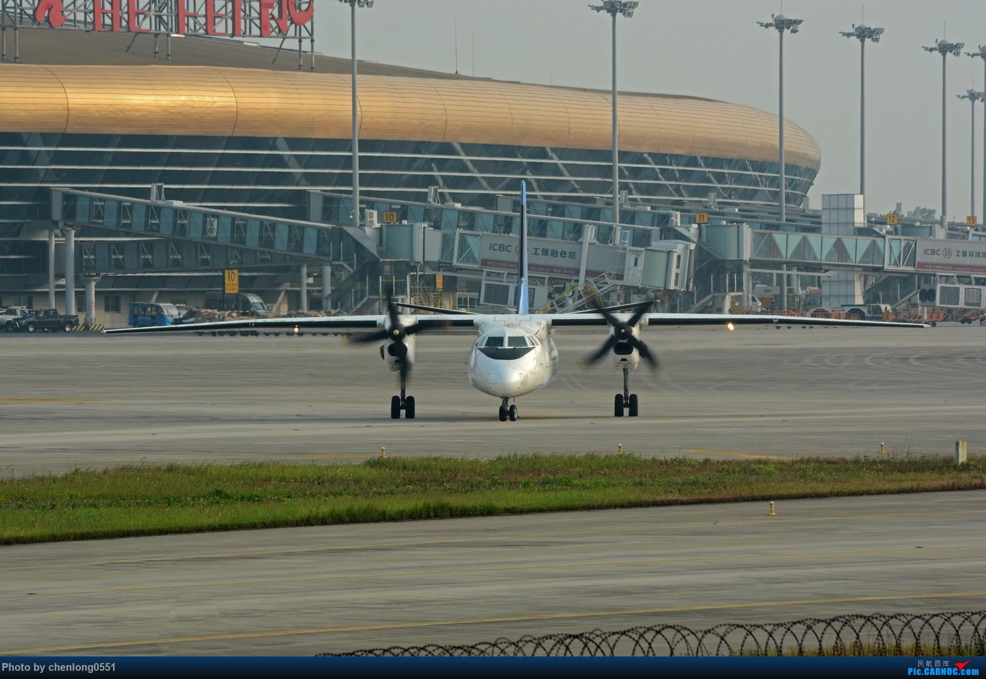 Re:[原创]【合肥飞友会】不经意的一次拍机解决了不少有无 XIAN AIRCRAFT MA 60 B-3718 中国合肥新桥国际机场