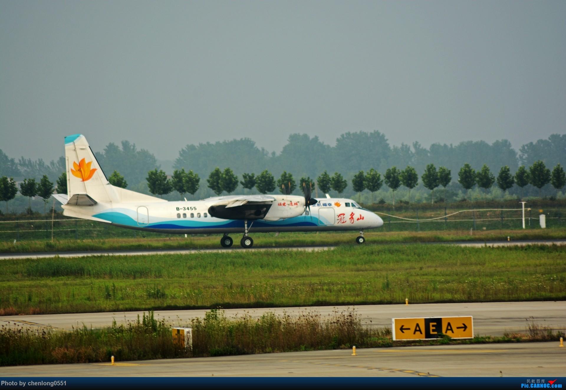 Re:[原创]【合肥飞友会】不经意的一次拍机解决了不少有无 XIAN AIRCRAFT MA 60 B-3455 中国合肥新桥国际机场