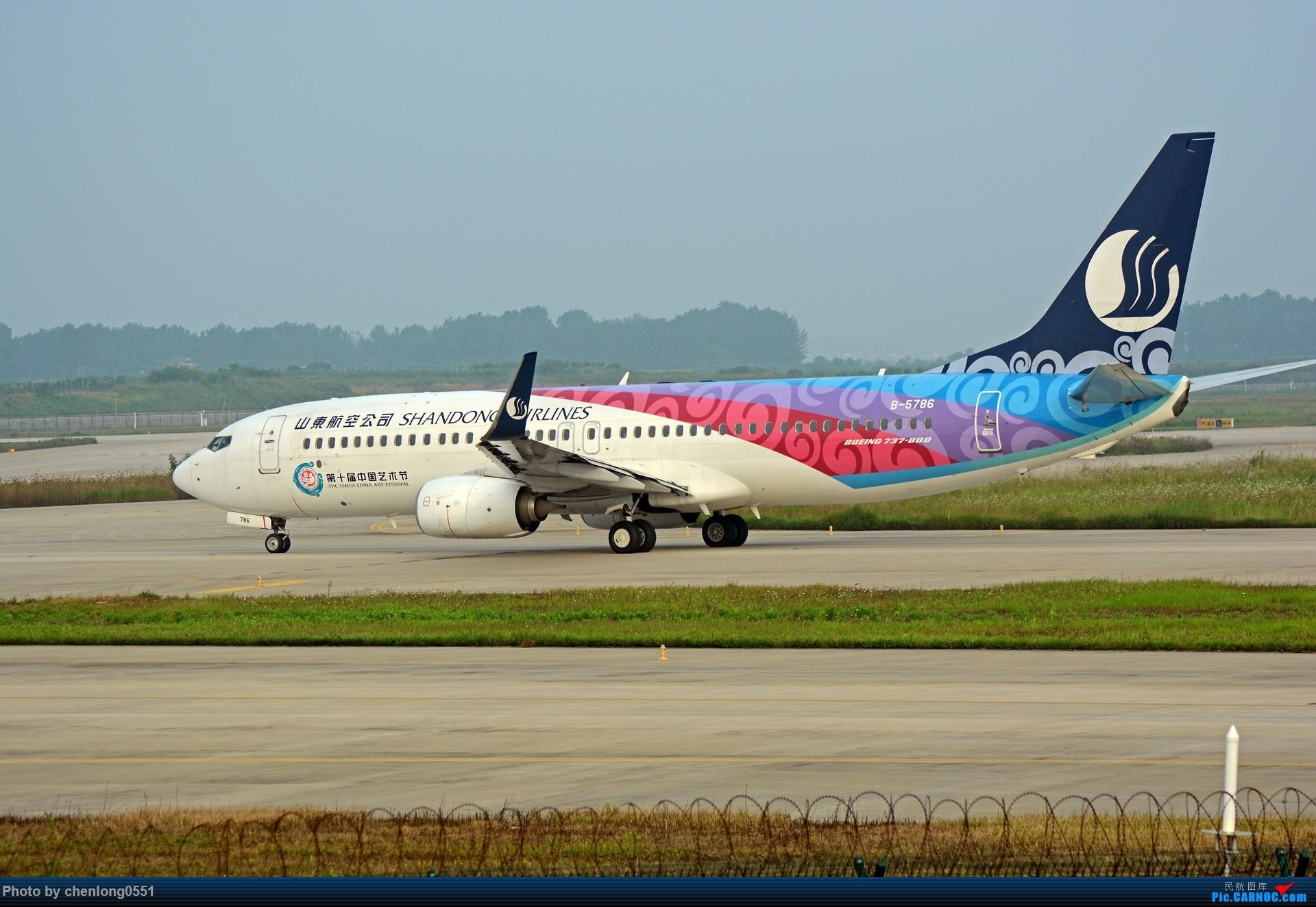 Re:[原创]【合肥飞友会】不经意的一次拍机解决了不少有无 BOEING 737-800 B-5786 中国合肥新桥国际机场