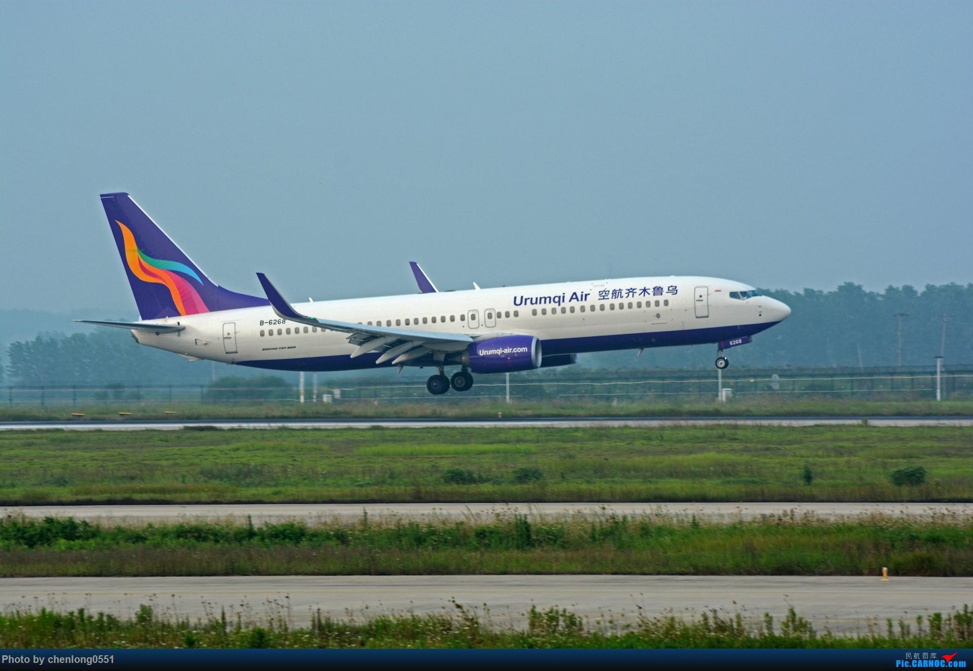 Re:[原创]【合肥飞友会】不经意的一次拍机解决了不少有无 BOEING 737-800 B-6268 中国合肥新桥国际机场