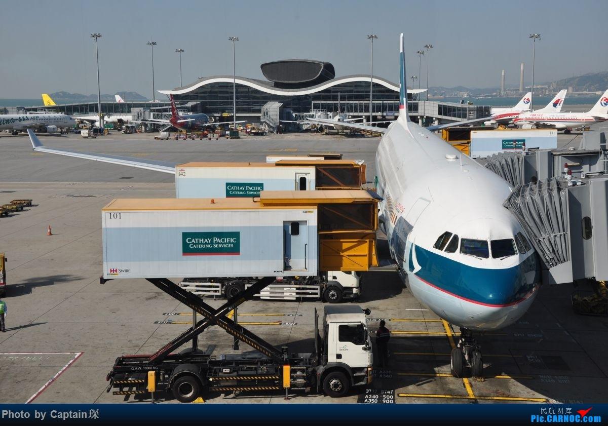 Re:[原创]重度拖延症之香港转机贴 AIRBUS A330-300  中国香港国际机场